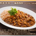 3/12 スマステーション香取慎吾が生放送で特にリアクションが良かったグルメベスト3