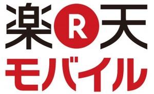 r20_header