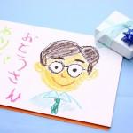 父の日の手作りプレゼントは100均で買えて簡単に作れるオリジナル作品!添えるカードの文例集!