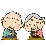 年齢をお祝いするのは何歳?長寿を祝う言葉と意味、外国人に説明するには?