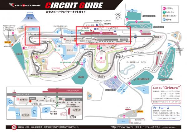 map_grandstand