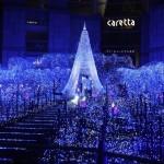 東京駅周辺イルミネーション 歩いて回れるデートコース3選