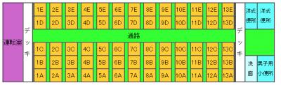 b7124179cfb7f39767dedd2f23fcb981