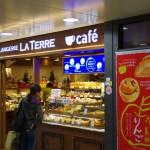 東京駅にある土産屋の年末年始の営業時間まとめ