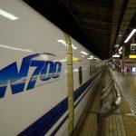 新幹線の回数券で指定席の予約と変更方法。自由席は座れるの?