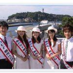 眞子さまの結婚相手で話題の藤沢湘南での海の王子コンテストの詳細は?
