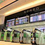 新幹線のチケットの変更は当日でも可能?手数料かかるか確認してみた