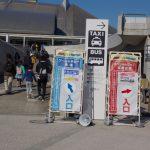 ワールドホビーフェア東京の売り切れはいつ!お土産がもらえる時間や行列の攻略方法!