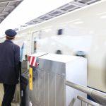 新幹線での忘れ物をした時の問い合わせ先は?