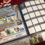 JR東日本名探偵コナンスタンプラリー2018のスタンプ台全23駅詳細情報