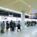 新大阪駅のお土産屋の営業時間は何時から何時まで?551の豚まん買うならここに注意!