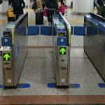 新幹線の回数券の使い方と種類、指定席と自由席の選択は?